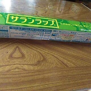 旭化成ホームプロダクツ サランラップ(中古)