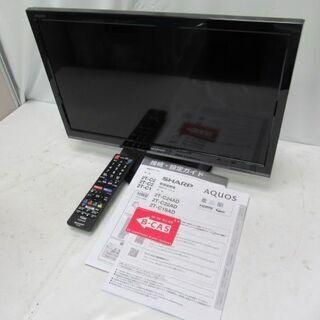 JAKN1525/液晶テレビ/19インチ/LED/ブラック/シャ...