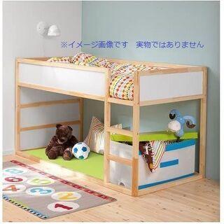 IKEA 2段ベッド KURA