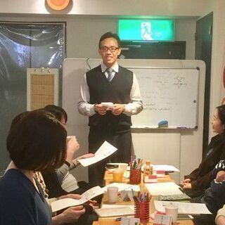 9/12(土) 上達実感 【英語中上級向け】 ニュースで★Rea...