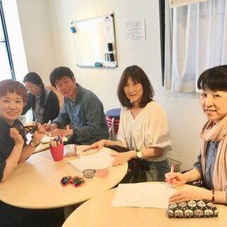 9/20(日) ますます話せる昼の韓国語フリートーク&発音テク!