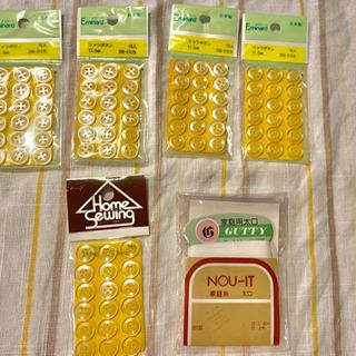 シャツボタン、家庭糸、ソーイングセット