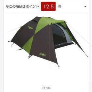 コールマン ツーリングドームlx(キャンプ用品)