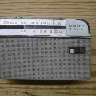 激レア! SONY TR-714 MW/SW 7石トランジスタラジオ