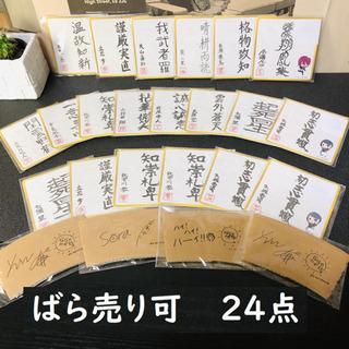 24点 まとめ売り バラ可 ツキウタ TSUKIUTA コースタ...