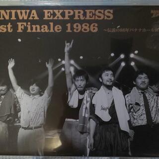 [再々値引き][ナニワ] NANIWA EXPRESS 伝説の解...
