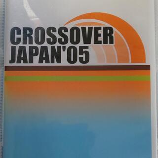 [値引き] [フュージョンファン垂涎] Crossover Ja...