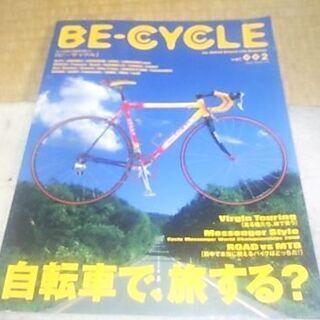 BE-CYCLE    vol.2