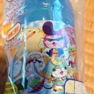妖怪ウォッチ ボトル水筒