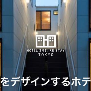 【デザイナーズホテルの一階でCafe,Bar(+フロント)】初期...