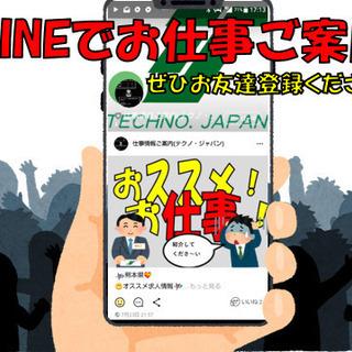 【八代市】スーパーでのバックヤード・青果・鮮魚・精肉コーナースタッフ!