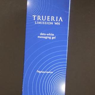 夏に浴びた紫外線に✨美白✨ナリス トゥルーリア ミッション…