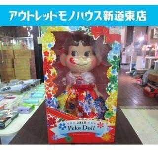 新品 ペコちゃん 人形 2018 Peko Doll ペコちゃん...