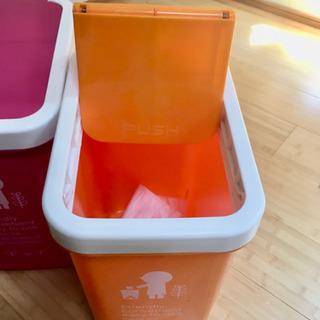 【引き渡し終了】ゴミ箱  - 射水市