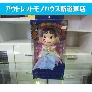 新品 ペコちゃん 人形 プリンセスペコちゃん フィギュア 未開封...