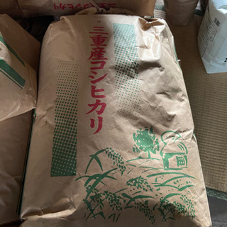 令和2年新米!三重県産 1等級品コシヒカリ 30Kg〜 7500円の画像