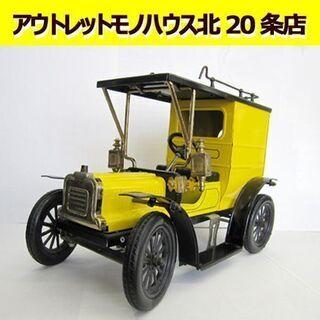 ☆レトロなおもちゃ JB クラシックカー ミニカー イエロー ア...
