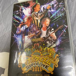 ●決定●ソナポケイズム2013 LIVE DVD
