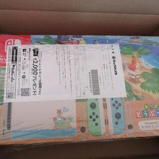 【ネット決済】新品未使用未開封 Nintendo switch本...