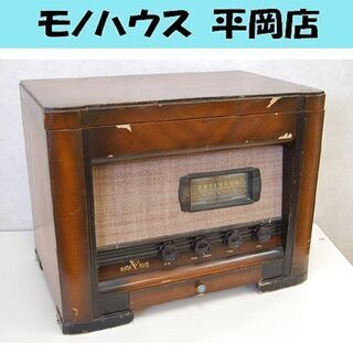 ジャンク レトロ 日本ラジオ 真空管ラジオ 蓄音機 木製 …