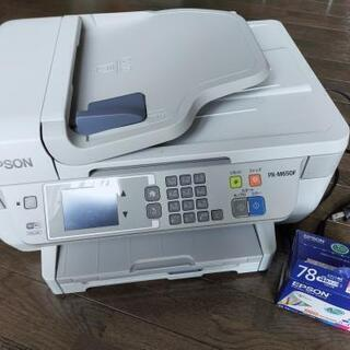 【ネット決済】EPSONプリンター[px-m650f]説明書・純...