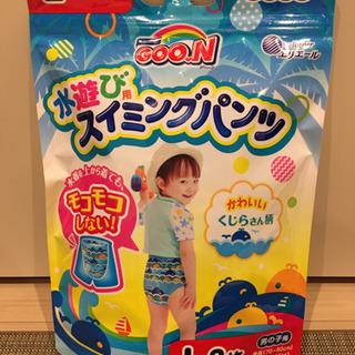 【未開封】グーン水遊びパンツ男の子用Lサイズ