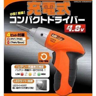 新品【充電 コンパクトドライバー】オレンジ/電気ドライバー…
