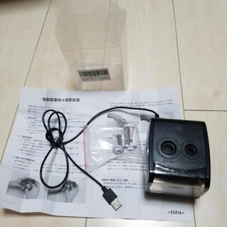 電動鉛筆削り USB、乾電池にも対応 美品