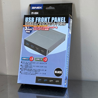 新品!USB3.0/2.0 フロントパネル◇ブラック◇PF-004