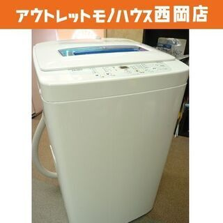 西岡店 洗濯機 4.2㎏ 2018年製 ハイアール JW-K42...