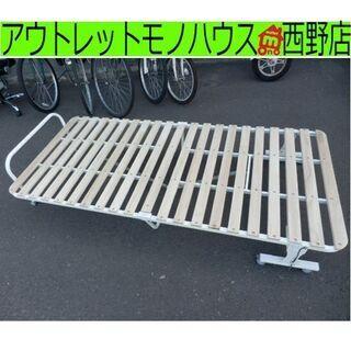 折りたたみベッド すのこ シングル 折り畳みベッド ペイペ…