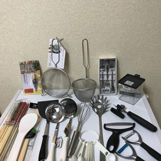 【ほぼ全て新品】キッチン 必需品セット まとめてお得に^^