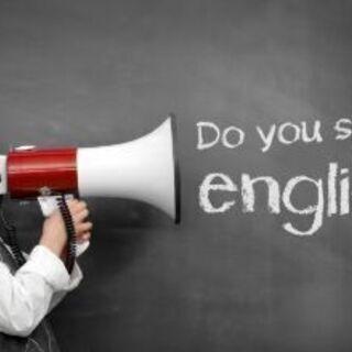 🇬🇧ネイティブから英語を学ぼう🇬🇧