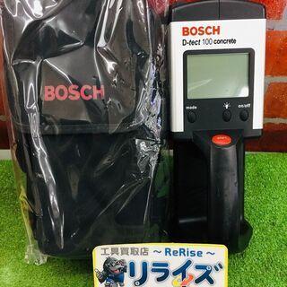 ボッシュ D-tect100 ウォールスキャナ【リライズ野田愛宕...
