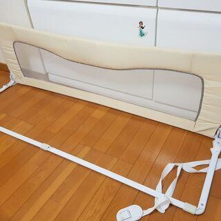【無料】ベッドフェンス ベッドサイドガード 折りたたみ式