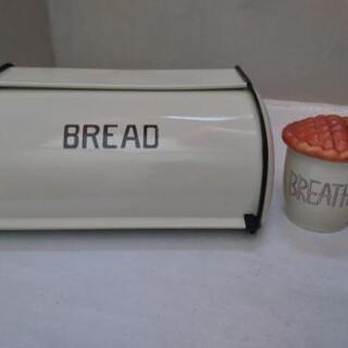 ブレッドケース & パン型マグカップ ふた付