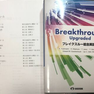 【TESOL(英語指導資格)持ち・ICU卒のプロ講師が教える!】...