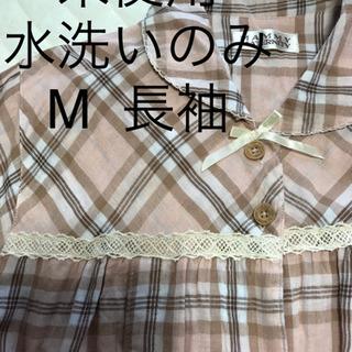 水洗いのみ未使用品 マタニティパジャマ上下 長袖 Mサイズ