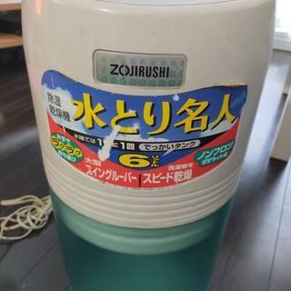値下げ 除湿乾燥機 象印水とり名人 RV-BS60