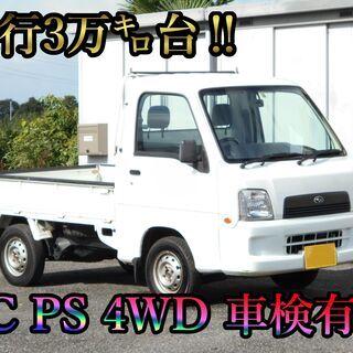 平成15年 スバル サンバートラック 4WD MT パワステ、エ...