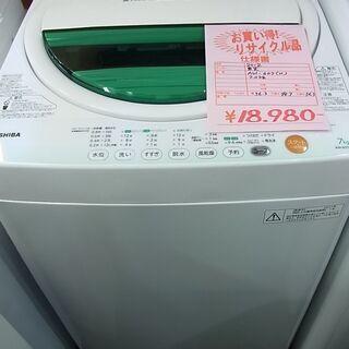TOSHIBA 東芝 7kg 全自動洗濯機 AW-607 201...