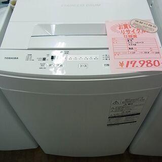 TOSHIBA 東芝 4.5kg 全自動洗濯機 AW-45M7 ...