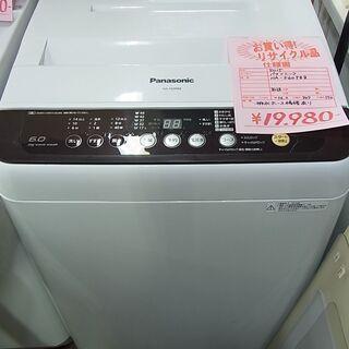 Panasonic パナソニック 6kg 全自動洗濯機 NA-F...