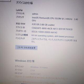 【9/27更新!!】オフィス付ノートPC