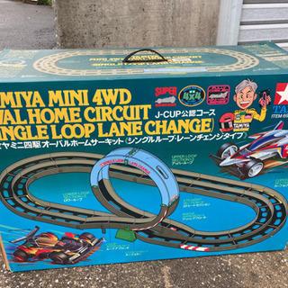 ミニ4駆のサーキットコース