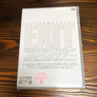 ※他サイトで買い手つきました※EXIT