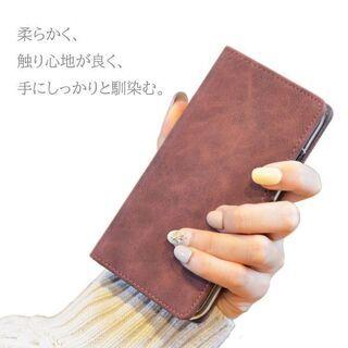【新品】【日本全国郵送相談可】【全6種類】iPhone Andr...