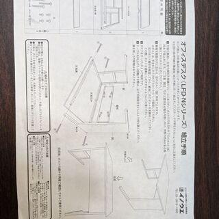LFD-147 Flat Work Desk