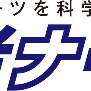 忍者ナイン|幼児・小学生向けスポーツ教室/無料体験随時受付中!