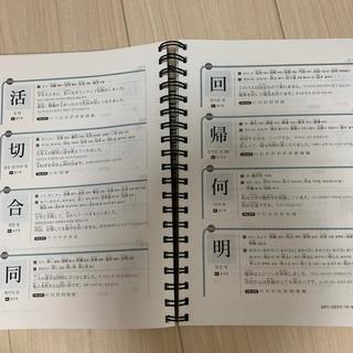 日本語常用漢字基礎 일본어상용한자 기초